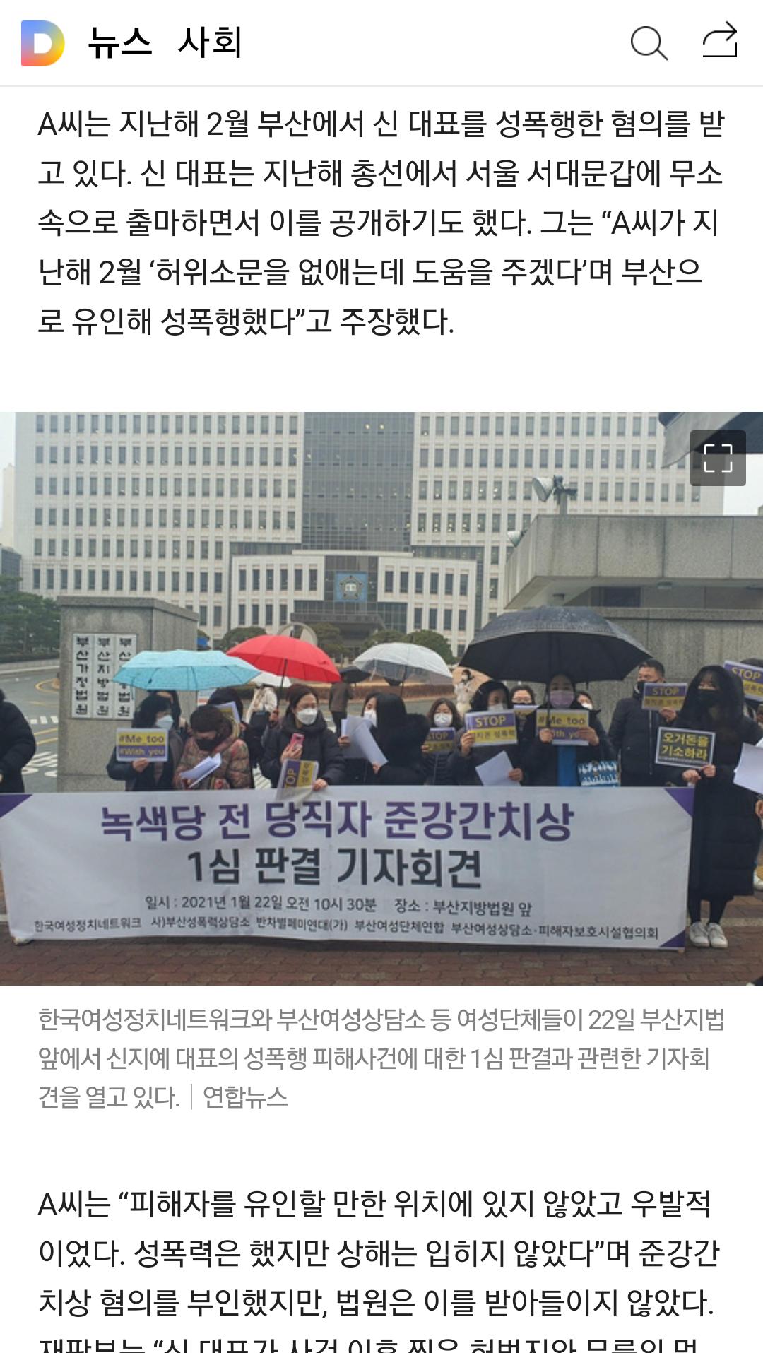 22일기자회견2.png