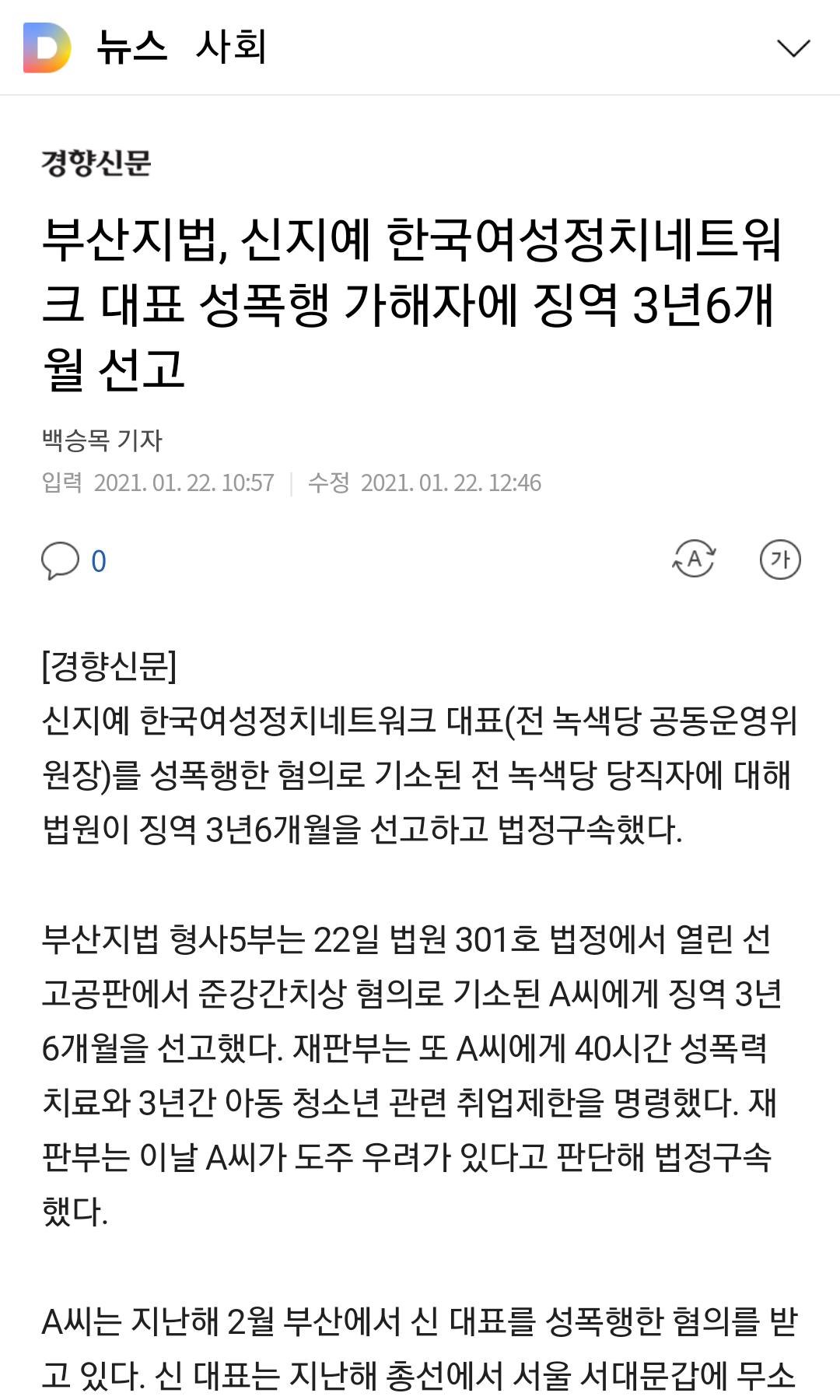 22일기자회견1.png