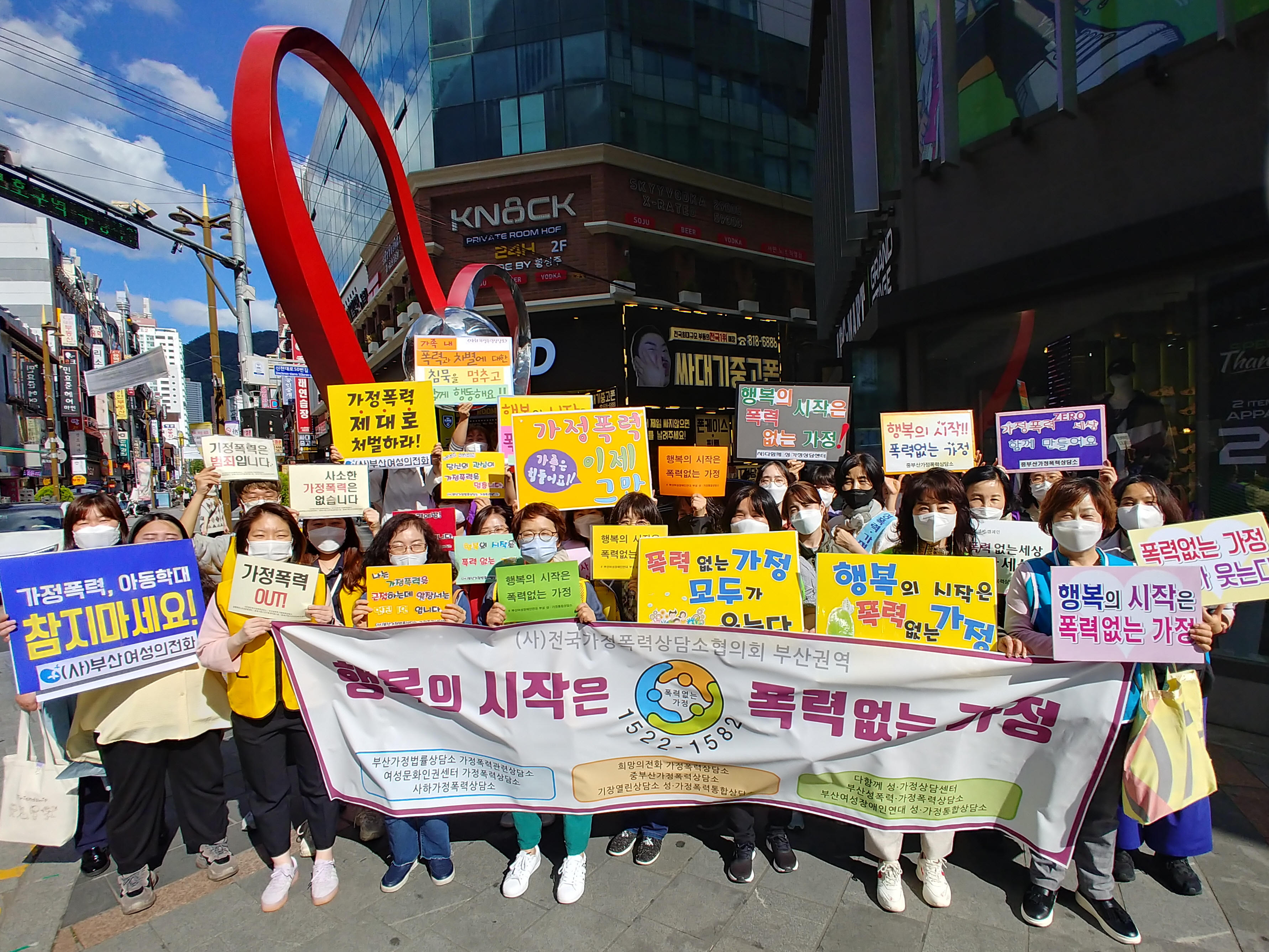 전가협캠페인사진1.jpg